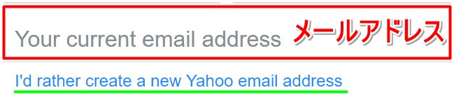 Your current email address