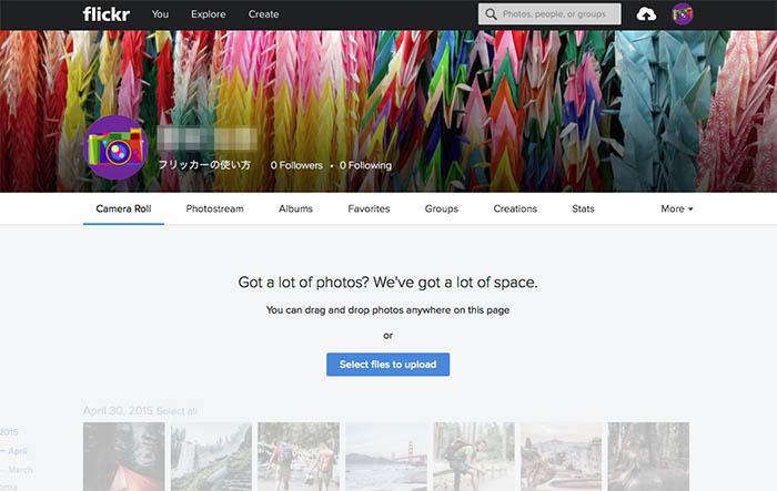 Flickrの登録完了